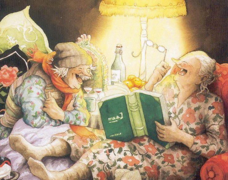 Доза оптимизма в стихах. «Блаженства» 80-летней Инны Бронштейн.
