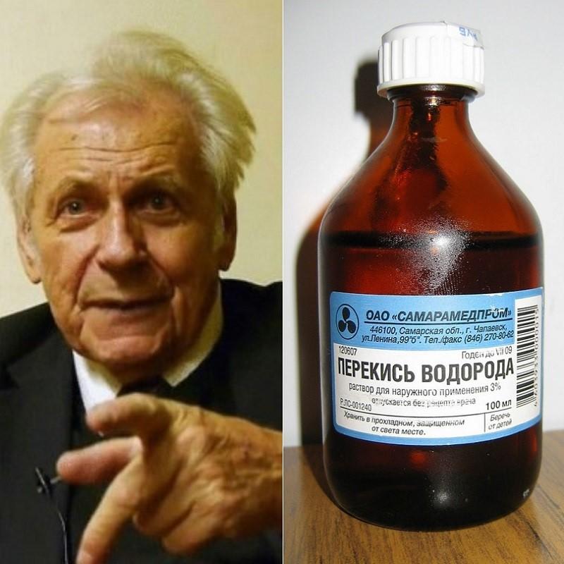 Профессор Неумывакин: «Возьми себе за правило принимать перекись водорода — с завтрашнего дня и до конца жизни».