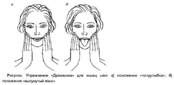 Этот способ помог мне в краткие сроки подтянуть кожу лица и избавиться от морщин!