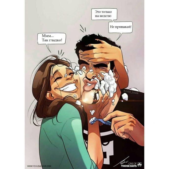 Художник из Тель-Авива показывает повседневную жизнь супружеских пар. И это дико смешно!