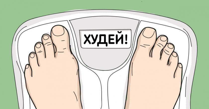Как похудеть за 7 дней