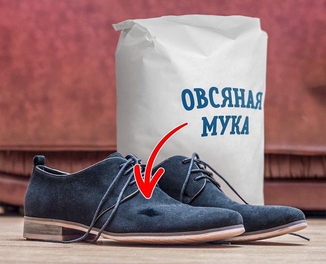 15 простых способов без лишних трат привести вашу обувь в порядок