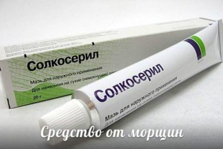 Кто сказала, что для победы над морщинами нужны дорогие препараты? Всего 1 аптечная мазь и морщин нету!