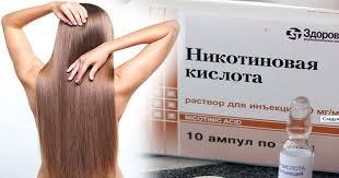 Главный секрет косметологии против морщин никотиновая кислота. 6 рецептов домашних масок