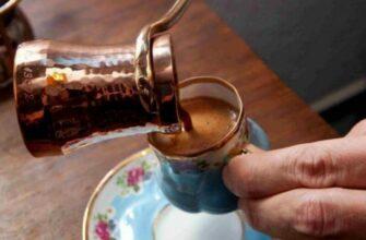 Как сварить идеальный кофе? 10 советов от человека с опытом!