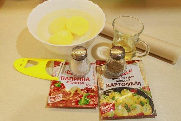 Домашние чипсы из микроволновки за 10 минут