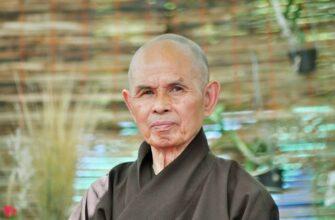 «Я ЛЮБЛЮ ТЕБЯ»: мастер Дзен объясняет, что реально означают эти слова